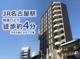 Meitetsu Inn Nagoya Sakuradori, hotel near Nagoya Twin Tower, Nagoya