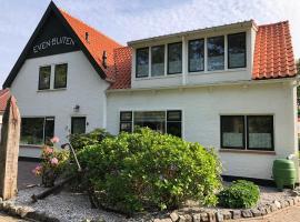 Pension Even Buiten, hotel dicht bij: Bezoekerscentrum Nationaal Park Oosterschelde, Burgh Haamstede