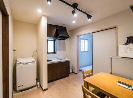 HANASTAY花渓居 · 丘(OKA) 2021全新精装 宽敞舒适 交通便利 高速Wi-Fi,大阪的度假屋