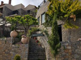 Argoulias, apartment in Tzermiádon