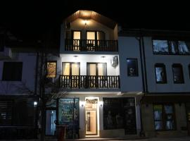 Къща за гости Тони, hotel with parking in Zlatograd