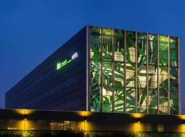 ibis Styles Amsterdam Airport, hotel near Schiphol Airport - AMS,