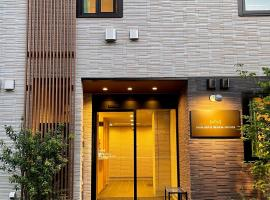 SHINJUKU WARM HOUSE, hotel near Okubo Park, Tokyo