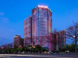 Dong Jiang International Hotel, hotel in Foshan