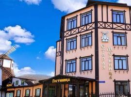 """Гостиница """"Старая мельница"""", отель в Архипо-Осиповке"""