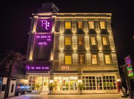 Regenta Inn Amritsar Airport Road, hotel in Amritsar