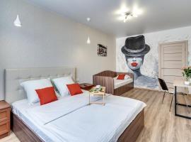 Апартаменты на Лермонтовской и Гвардейском, hotel with jacuzzis in Rostov on Don