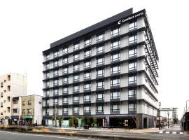 Comfort Hotel Kyoto Toji, hotel in Kyoto