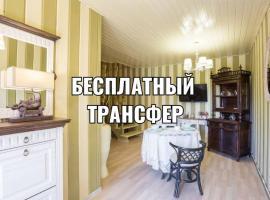 Tsvetochnoya 24, guest house in Domodedovo