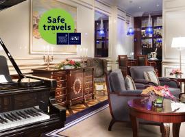 Лотте Отель Москва - The Leading Hotels of the World, отель в Москве, рядом находится Деловой центр «Москва-Сити»