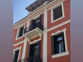 Minimal Culture Boutique hotel, hotel with parking in Kavala
