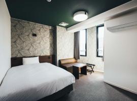 TAPSTAY HOTEL - Vacation STAY 35036v, hótel í Saga