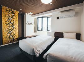 TAPSTAY HOTEL - Vacation STAY 35230v, hótel í Saga