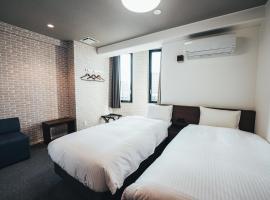 TAPSTAY HOTEL - Vacation STAY 35238v, hótel í Saga