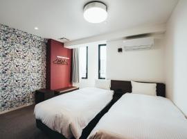 TAPSTAY HOTEL - Vacation STAY 35235v, hótel í Saga
