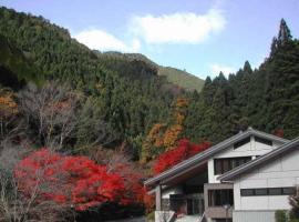 Kurama Onsen, hotel near Sanzen-in Temple, Kyoto