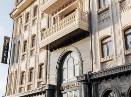 Level Hotel, hotel in Tashkent