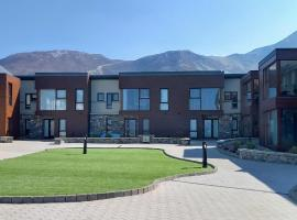 Murrisk Apartments - Self Catering, hotel near The Croagh Patrick Visitor Center, Westport