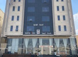 Shatha Abha Furnished Units, hotel perto de Al Sa'ada Park, Abha