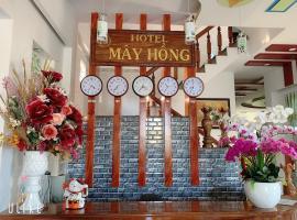 MÂY HỒNG HOETL, hotel near Tuy Hoa Airport - TBB,