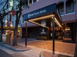 Kobe Plaza Hotel, hotel near Kobe Harborland, Kobe