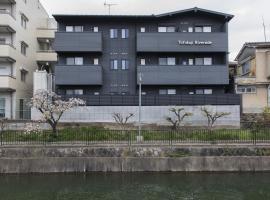Tofukuji Riverside, hotel in Kyoto