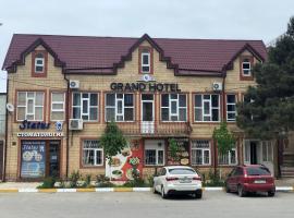 GRAND HOTEL, отель в Дербенте