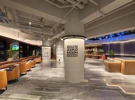 EN HOTEL Hiroshima, hotel low cost a Hiroshima