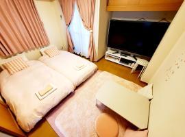 宝星マンション 301、神戸市のバケーションレンタル