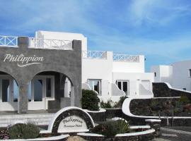 Philippion Boutique Hotel, отель в Тире