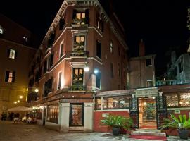 Hotel La Fenice et Des Artistes, hotel near Grassi Palace, Venice