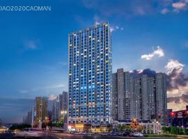 Chao Man Hotel Harbin Wanda Plaza, отель в Харбине