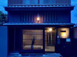 Kyomachirikyu Higashihonganji, hotel near Higashi Hongan-ji Temple, Kyoto