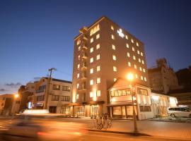 SAKURAHOTEL onomichiekimae, hotel in Onomichi