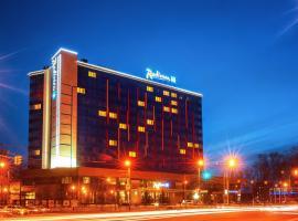 Radisson Blu Челябинск, отель в Челябинске