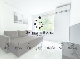 도쿄에 위치한 홀리데이 홈 Satellite Hotel Ebisu サテライトホテル恵比寿