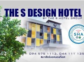 The S Design Hotel, отель в городе Бурирам