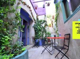 فندق زمان يا زمان البوتيكي، فندق في عمّان