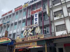 Capital O 90269 Hotel Yts,金馬崙高原的飯店