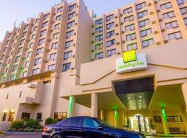 Holiday Inn - Harare, an IHG Hotel