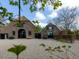 Het Rentmeestershuis, hotel near Kasteel Amerongen, Eck en Wiel