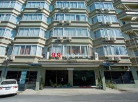 99hotel, hotel in Nonthaburi