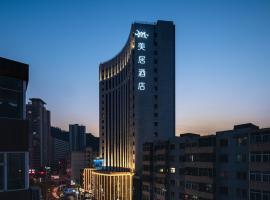 Mercure Lanzhou Zhengning Road, hotel in Lanzhou