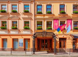 Swiss Hotel, hotel in Lviv