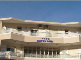 Hotel Ana, hotel in Përmet