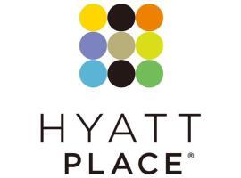 Hyatt Place Murfreesboro, hotel in Murfreesboro