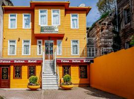 Fatma Sultan Hotel, accessible hotel in Istanbul