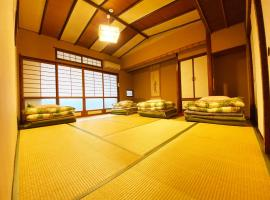 Guest House Matsukiso - Vacation STAY 24949v, hotel in Beppu