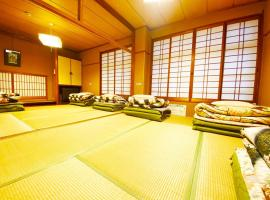 Guest House Matsukiso - Vacation STAY 24950v, hotel in Beppu