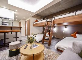 ALT STAY Azabudai - Vacation STAY 31676v, hotel en Tokio